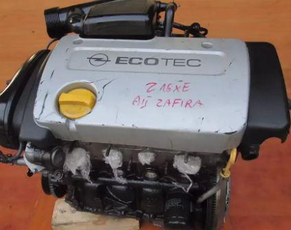 opel vectra c двигателя