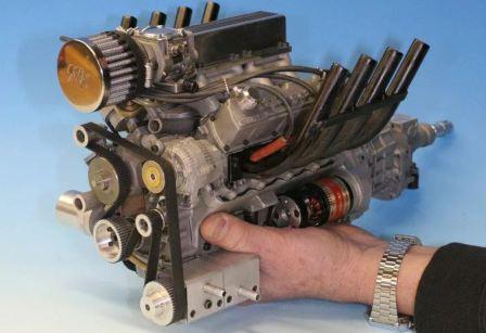 Уменьшение двигателя