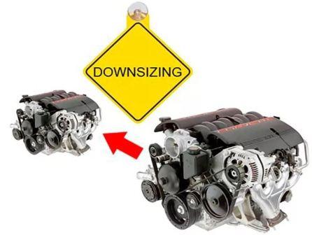 Уменьшение объема двигателя