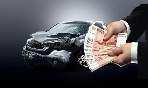 Причины покупок битых авто